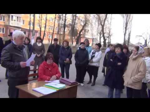 Выборы председателя и членов правления.