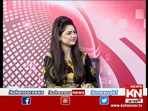 Kohenoor@9 30 September 2020 | Kohenoor News Pakistan