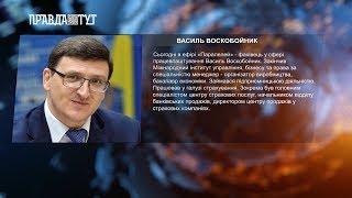«Паралелі» Василь Воскобойник : Тенденції трудової міграції українців