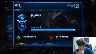 [마무리] 2018 - 08 - 15 스타2 KR GM Zerg 그마저그 래더