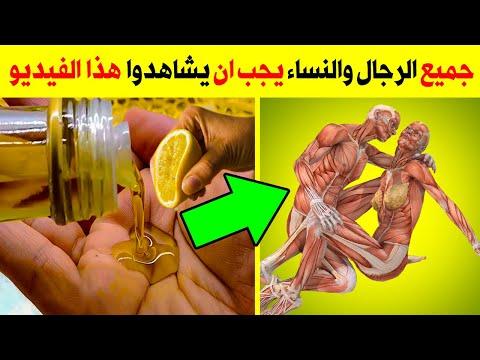 Mumina prostatitis recept