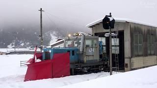 JR三江線 軌道モーターカーラッセル MC-1641 (28-Jan-2018)