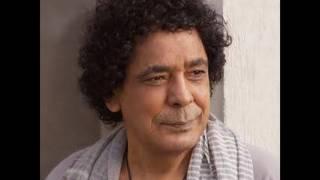 اغنيه اللى غايب محمد منير 2017 الجديدة تحميل MP3