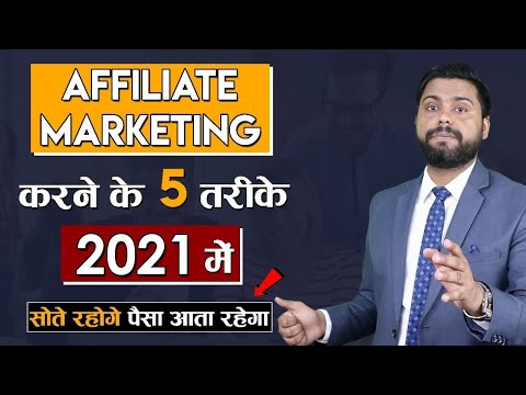 6 Best Tips For Affiliate Marketing For beginners in 2020   How to make money online in 2020