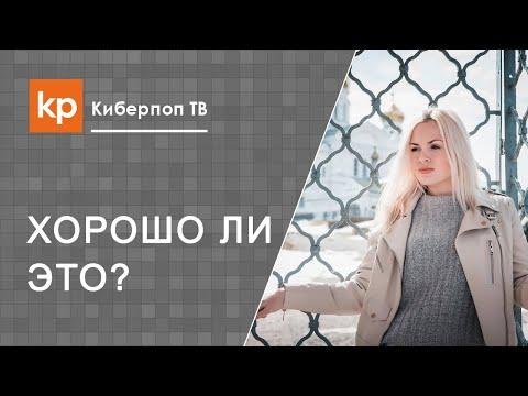 Посещение храмов в россии