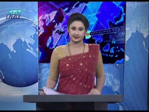 11 PM News || রাত ১১টার সংবাদ || 28 June 2020 || ETV News