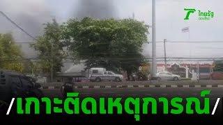 ระทึก! ปิดล้อมเรือนจำบุรีรัมย์ล่านักโทษแหกคุก | 29-03-63 | ข่าวเย็นไทยรัฐ เสาร์-อาทิตย์
