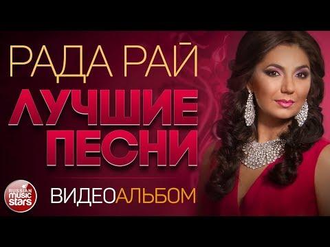 Новороссия новости город счастье