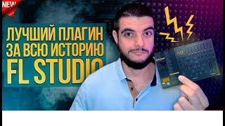 Скачать The Best Way To Sample Virtual Instruments in FL Studio 20