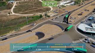 הקו הירוק בשיקוע צומת פת  - עבודות להקמת קו הרכבת הקלה (סרטון להמחשה בלבד)