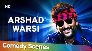 Arshad Warsi Comedy Scenes - अरशद वारसी की सुपरहिट कॉमेडी सीन्स - Shemaroo Bollywood Comedy