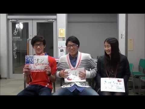 AFSWAVE 日本人留学生の声 191