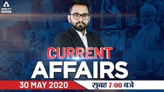 30th May Current Affairs 2020: In this session, we discussed 30th May 2020 Current Affairs in our daily Morning Show from various sources like The Hindu, Economic Times, PIB, PTI, Business Standard, News on Air, DD News Etc. In this session, We shall discuss daily current affairs booster MCQ's in English and current affairs in Hindi that are useful for all competitive government exams like UPSC, IAS, NTPC, RRB, SSC, IBPS clerk mains, LIC assistant mains and also covers Static gk and general awareness for upcoming government exams. Apart from this We also Cover Static News, Static MCQs based on National Park, Wildlife Sanctuary, Capital, Currency, sports, Days and State News, etc.  Get PDF File: -https://www.bankersadda.com/adda247-daily-videos-pdf-30th-may-2020/  ------------------------------------------------------------------------------------------------------------------------------------------ Special Paid Batch for You: - Warrior 2.0 Batch: -  https://bit.ly/2B7l9Vi Target GA Batch:- https://bit.ly/3en3cAd Target SBI Clerk Mains & RBI Assistant Mains :- https://bit.ly/3gluJnw ------------------------------------------------------------------------------------------------------------------------------------------ More Offers for You: - A-MAY-ZING Surprises  Month End Mega Offer Flat 60% Off on all Study Material Plus 2 Months Extended Validity (on 6 Months+ Validity Packs*)  Use Code MAY60 #AddaKaamyaabiKa Buy Now - https://bit.ly/2ZyzeVN ------------------------------------------------------------------------------------------------------------------------------------------ Watch More Current Affairs Videos: - May 2020 Current Affairs Playlist: https://bit.ly/2MlBBUp ------------------------------------------------------------------------------------------------------------------------------------------ Important Links Download Adda247 App for Daily Quiz | Study Material: http://bit.ly/30bq8Mh Join Dare to Dream Show and Share Success Story: - https://bit.ly/3e6HKzh Best Book for Banking Exams Preparation: https://bit.ly/2yGSiX7 Get a Free Counselling for Banking Exams: https://bit.ly/2sxvxS9 For Detailed Counselling, Give Us a Miss Call on:  011-411-832-64  ------------------------------------------------------------------------------------------------------------------------------------------ Adda247 Live Classes Schedule: 5:00 AM - Morning With Maths Trick  7:00 AM - Current Affairs 2020 8:00 AM - The Hindu Editorial Vocabulary 9:00 AM - Zero To Hero: Maths Banking Classes 10:00 AM - Zero To Hero: English Banking Classes 11:00 AM - Zero To Hero: Reasoning Banking Classes 12:00 PM - Rapid Fire MCQ: General Awareness 2:00 PM - Bankers Babu: Maths Class 3:00 PM - Bankers Babu: English Class 4:00 PM - Bankers Babu: Reasoning Class 5:00 PM - Target IBPS 2020 - English (in English) 6:00 PM - Target IBPS 2020 - Reasoning (in English) 7:00 PM - Target IBPS 2020 - Maths (in English) 7:00 PM - JAIIB 2020 Video Lectures 8:00 PM - Lets Play With Maths 9:00 PM - Lets Play With English 10:00 PM - Lets Play With Reasoning 11:00 PM - Night Riders Maths Classes  ------------------------------------------------------------------------------------------------------------------------------------------ Follow us on Social Media- ⇒ Visit our Bankersadda website: http://bit.ly/2WLVPLp ⇒ Check All Latest Govt Jobs 2020: http://bit.ly/3aaaqX9 ⇒ Facebook Page: http://bit.ly/2PKGyJc ⇒ Twitter: http://bit.ly/2r12JRx ⇒ Instagram: http://bit.ly/2rMVMDF ⇒ Linkedin: http://bit.ly/2PcVP3H ⇒ Sharechat: http://bit.ly/33EoljO ⇒ Tiktok: http://bit.ly/2LiF06c ⇒ Telegram Channel: http://bit.ly/2CbMfI2 ⇒ Telegram Group: http://bit.ly/34uMPNc ------------------------------------------------------------------------------------------------------------------------------------------ #Adda247 #CurrentAffairs #CurrentAffairsAdda247
