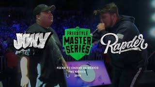 JONY B VS RAPDER FMS MÉXICO JORNADA 1 OFICIAL - Temporada 2019.