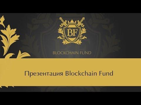 Криптовалюта биткоин pop profile asp mode