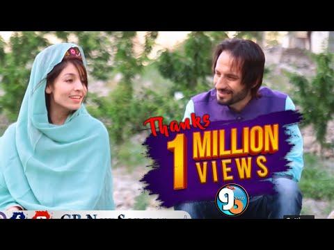 Shina Video Song Jaik Khair Any Dunater Vocal Majeed Ahmer Abida Khanam By Gb New Songs 2018 Hd
