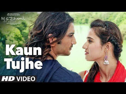 Tughi 2 - Music Videos | BANDMINE COM