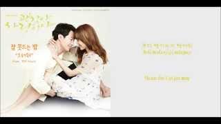 Crush feat. Punch- Sleepless Night (It's Okay, That's Love) [English Sub+Romanization+Hangul]