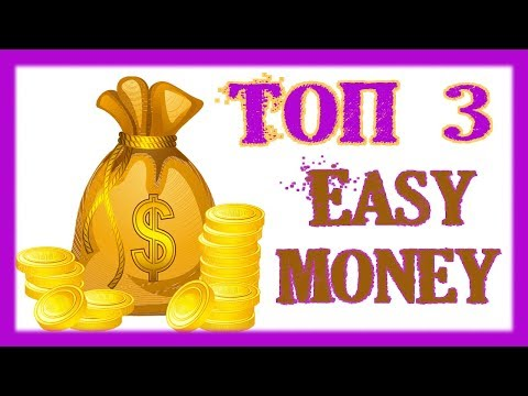 На этих сайтах вы сможете заработать первые деньги прямо сейчас БЕЗ ВЛОЖЕНИЙ