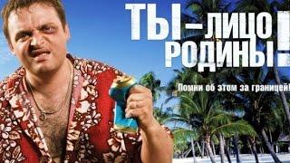 Про русских быдло туристов и не только, 18+