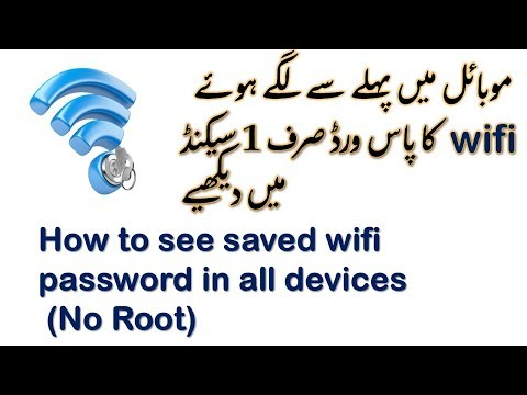 Download How To Find Saved Wifi Password In Android Without