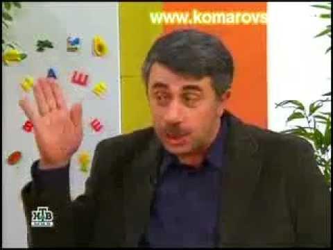 Доктор Комаровский: Укачивание в транспорте