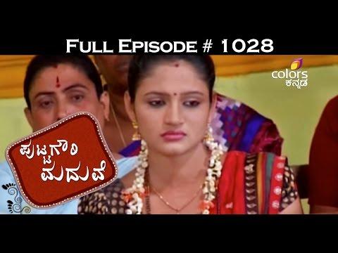 Puttagowri-Maduve--31st-March-2016--ಪುಟ್ಟಗೌರಿ-ಮದುವೆ--Full-Episode