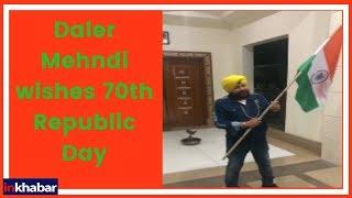 Daler Mehndi sings 'Rang De Basanti' | Republic Day Special