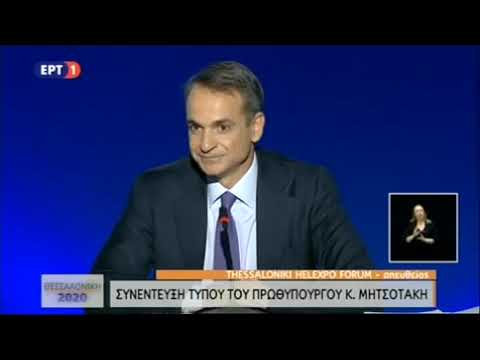 Κυρ. Μητσοτάκης απολογείται στον Κουρτάκη – Πρωθυπουργός απολογείται δημόσια σε εκδότη, από τη ΔΕΘ