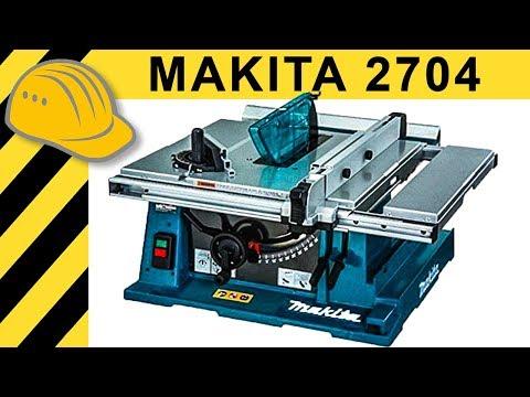 Makita 2704 Tischkreissäge TEST - Gute Bosch GTS 10 XC Alternative?