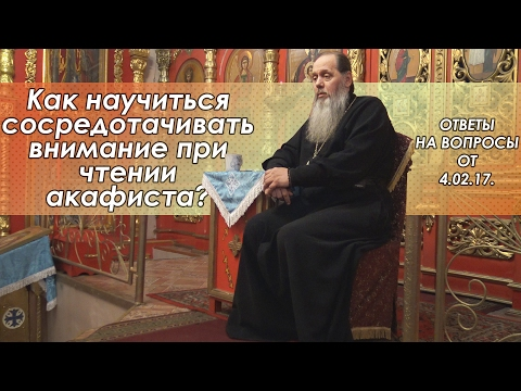 Расписание молитв с синагоге
