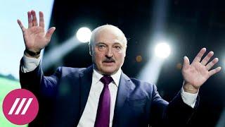 «Сжигают мосты»: как Лукашенко пошел на обострение конфликта с Западом