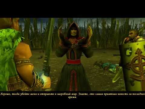 Игры герои меча и магии 4 видео