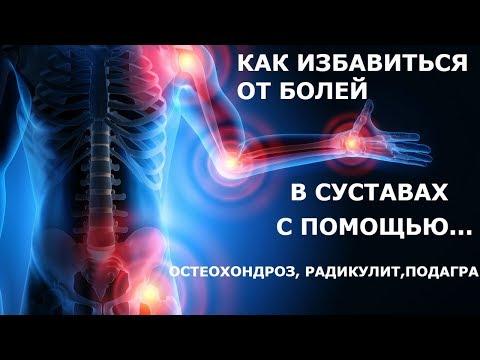 Если болит низ спины и температура