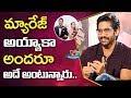 I Can't Change After Marriage : Naga Chaitanya | Sailaja Reddy Alludu Movie | NTV Ent