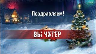 RU Реакция блогеров на выпадение танков из новогодних ящиков WOT [ТОП]