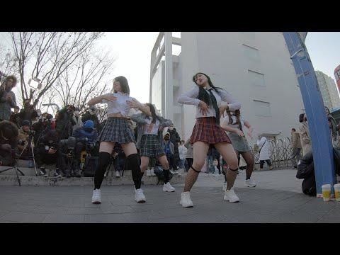 Boogie Up | 우주소녀 - 댄스팀 너의소녀 홍대 버스킹 chulwoo 직캠(Fancam)