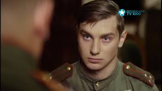 """Военный  фильм """"ПРОФЕССИОНАЛ"""" русские военные фильмы 2017"""