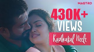 Kadhakal Neele - Music Video | Mejjo Josseph | Haricharan, Shweta Mohan | Mridula Vijay, Harish