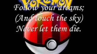 Pokemon - You Can Do It (If You Really Try) [Nintendo DSi Rytmik Remix]