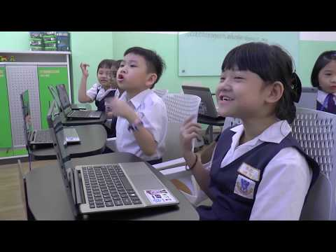 Ensuring the integrity of Chinese education