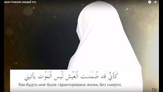 Многие мусульмане плакали увидев это