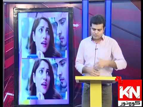 Watch & Win 31 October 2019 | Kohenoor News Pakistan
