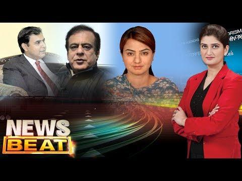 Kulbhushan Ki Rehem Ki Appeal | News Beat | SAMAA TV | Paras Jahanzeb | 24 June 2017