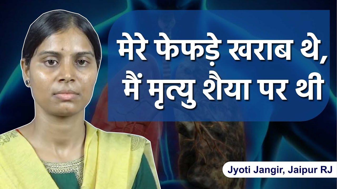 Jyoti Jangir, Jaipur RJ