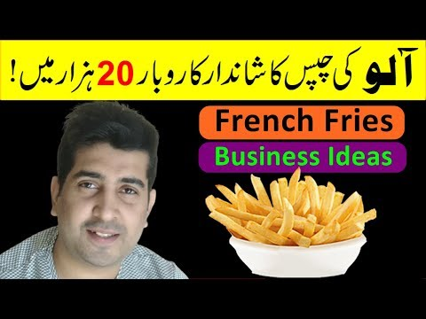 , title : 'French Fries Complete Business Setup Details in Hindi/Urdu - Muhammad Rauf