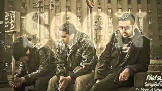 مازيكا نفسي .. وائل عامر .. مادو .. سوني رحالة Nefsy .. Mado .. Sony .. Wael تحميل MP3