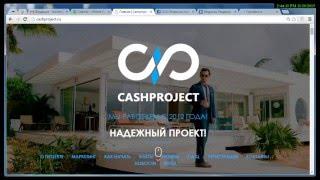 Сashproject Видели выгоднее РАССКАЖИТЕ