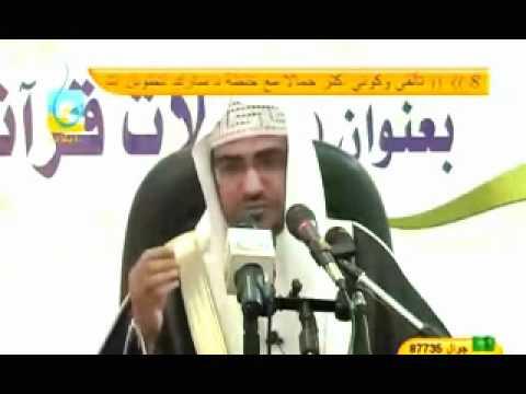 مقطع مؤثر عن الحياء من الله للشيخ صالح المغامسي