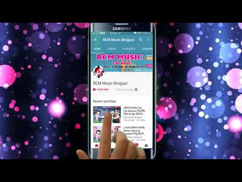 New song DJ  com        Anuj kumar - смотреть онлайн на Hah Life